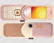 Nokia 7373 Мобильный телефон,  Германия