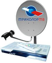 Спутниковое телевидение в Могилеве - Спутниковое тв 1-10 спутников