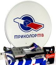 Спутниковое ТВ Триколор в Могилеве - Триколор Могилев.