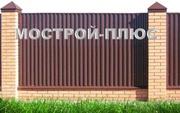 ПРОФЛИСТ ДЛЯ ЗАБОРОВ  В МОГИЛЕВЕ 8.1 р/м2
