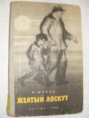 Книги 1963-1980 г. в.