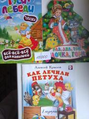 Детские игрушки и книги б/у в Могилеве
