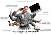 Проектирование и монтаж сетей компьютерные телефонные,  видеонаблюдение