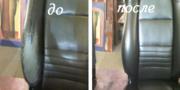 Реставрация и ремонт кожаных изделий в Могилеве
