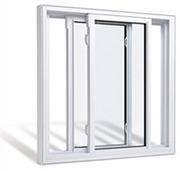 Окна ПВХ - мы делаем ставку на качество!!!