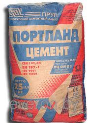 Цемент М500 Д 0 25 кг