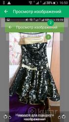 платье , размер 42-46