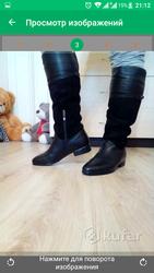 Сапоги кожаные зима