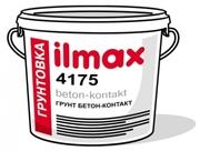 Грунт бетон-контакт ilmax 4175 (4, 5л)