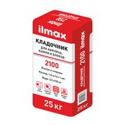 Кладочный раствор для кирпича,  камней и блоков Ilmax 2100