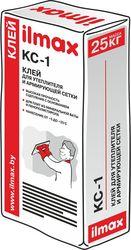 Клей для утеплителя и армирующей сетки ilmax КС-1 (25кг)