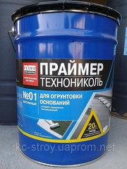 Праймер битумный (аутокрин) грунтовка