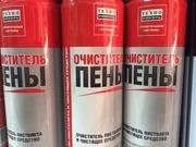 Очиститель монтажной пены ТехноНИКОЛЬ PROFESSIONAL