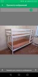 Срочно продам двухъярусную кровать из массива...б/у